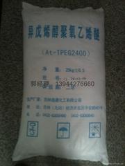 聚羧酸减水剂单体HPEG