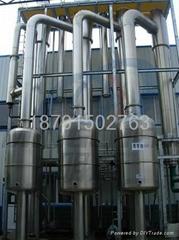 廠家直銷多效降膜式蒸發器