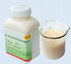 水性PU樹脂