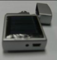Solar/USB lighter
