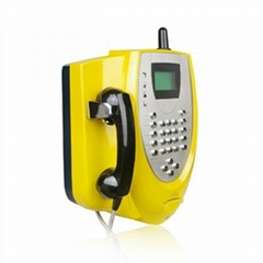 Guanri: Wireless outdoor GSM/CDMA card payphone manufacturer