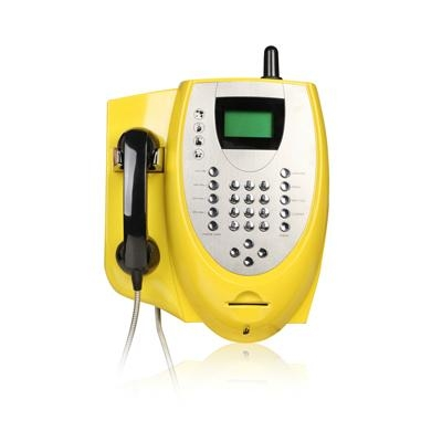 Guanri: Wireless outdoor GSM/CDMA card payphone manufacturer 3