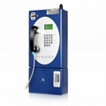 Guanri:  Outdoor GSM coin payphone  3