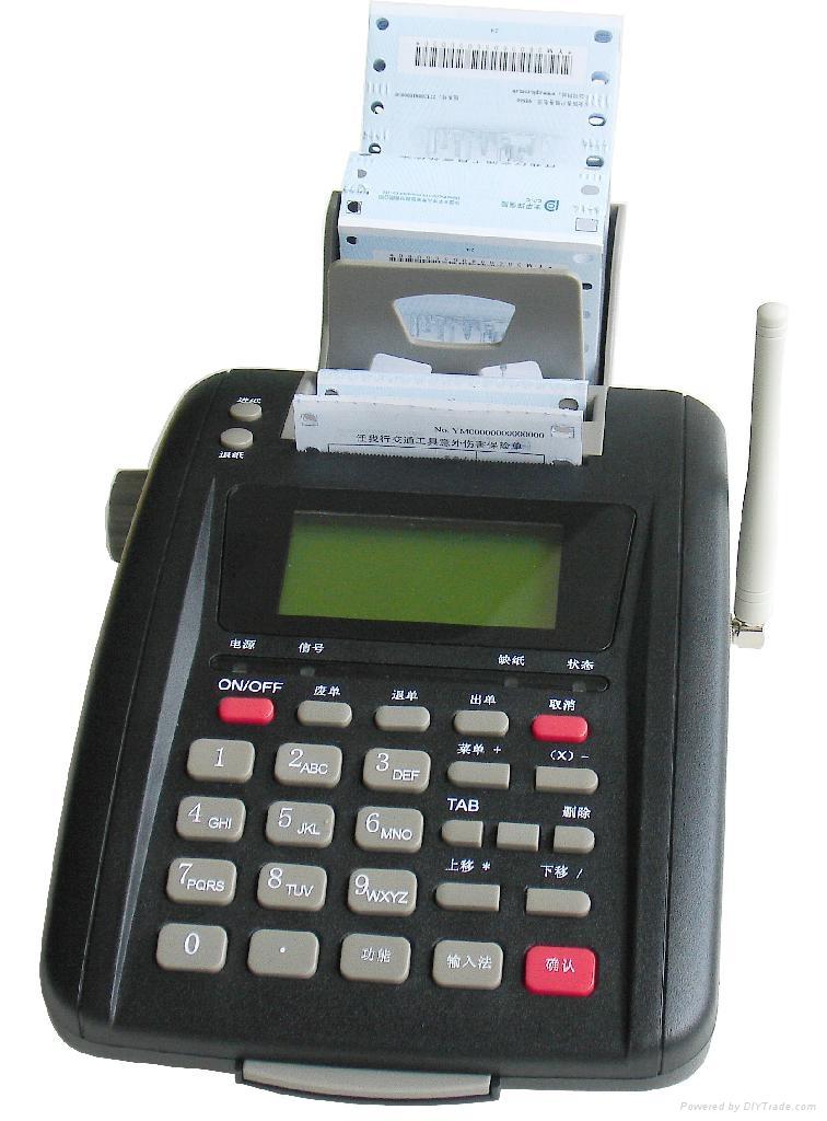 countertop mobile payment terminal  3