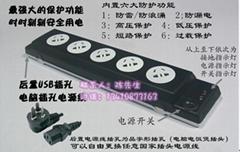 新款车模插座智能插座