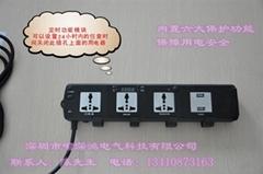 威耐尔插座节电节能