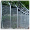 机场围栏网 2