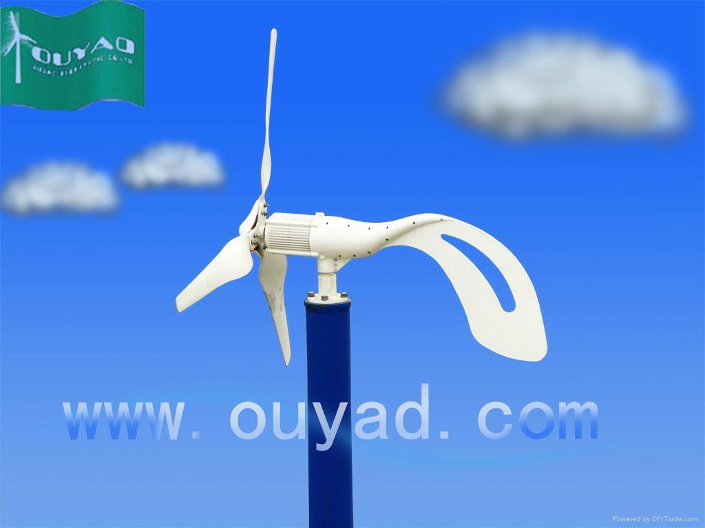 wind turbine  4