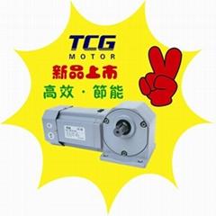 TCG直交轴减速电机