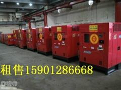 北京出租空气压缩机