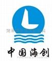 海创牌 锅炉除垢剂 1