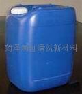 酸洗磷化液 4