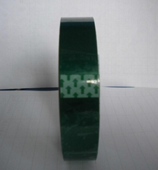 電鍍綠膠帶