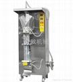 成都袋裝醬油醋液體全自動包裝機