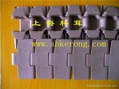 880系列塑料平顶链