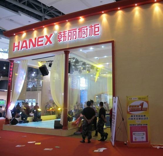 2013年广州建材展、广州橱柜展 1