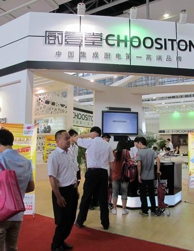 2013年广州建材展、广州橱柜展 2