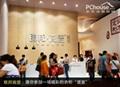 2013年广州建材展、广州7月