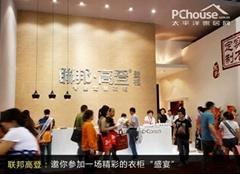 2013年广州建材展、广州7月门窗展