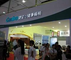 2013年廣州國際建博會-玻璃移門、玻璃機械及材料專業9.1館