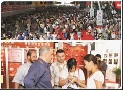 第十五屆廣州建博會強勢來襲