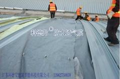 鋼結構屋面用防水透氣膜