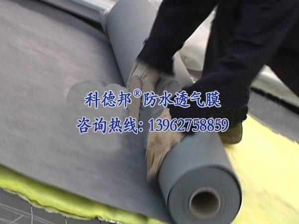 鋼結構屋面防水透氣膜(呼吸紙) 1