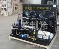 泰州冷庫設備壓縮機
