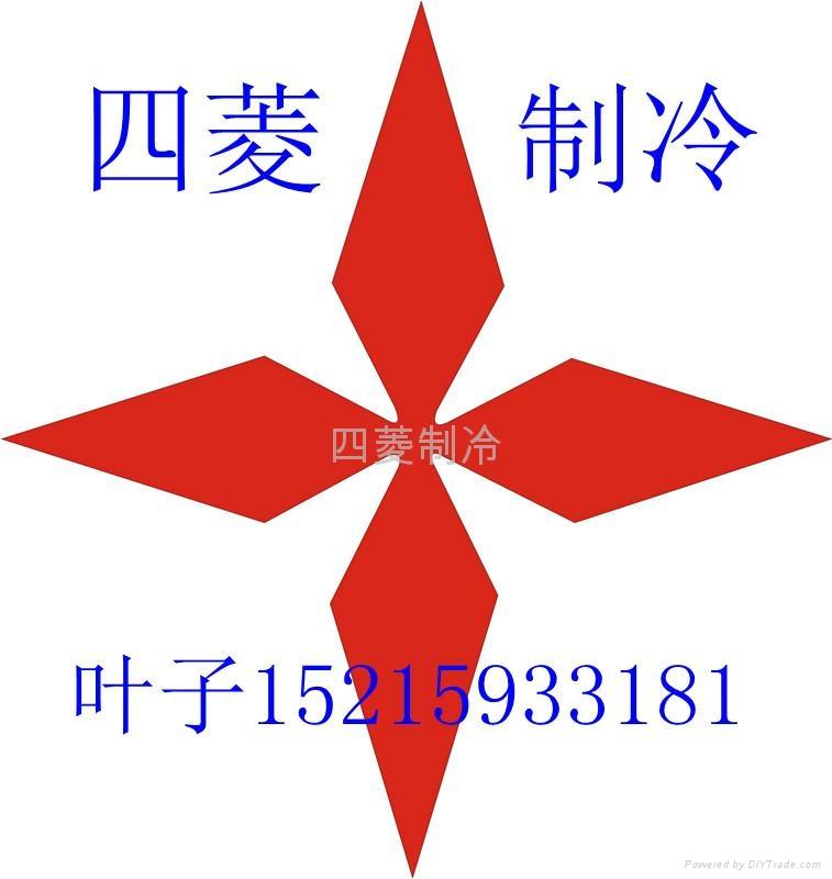蘇州冷庫設備冷凝器 1