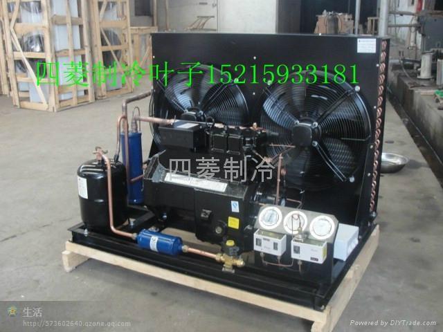 蘇州冷庫設備冷凝器 2