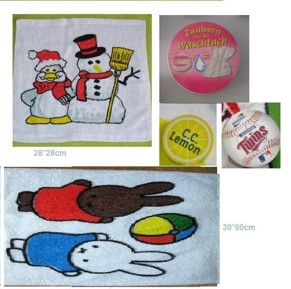 Sell Bulk Compressed Magic Cotton Towel 1