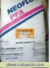 供应PFA(全氟烷氧基树脂)塑胶原料