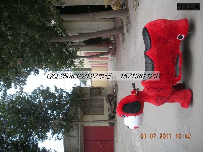 毛绒玩具车 4