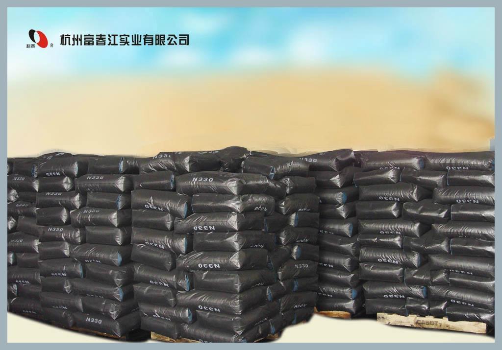 Carbon Black N220 for plastic 2