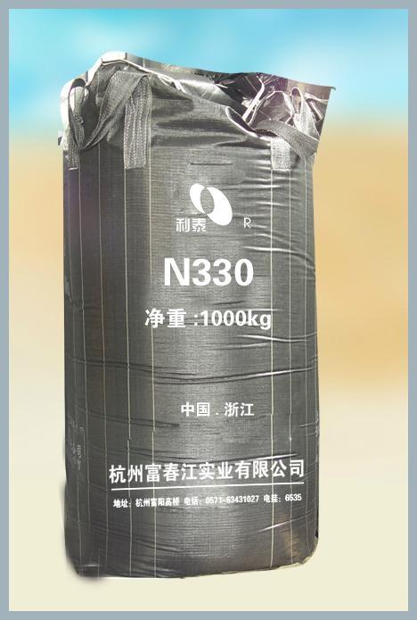 Carbon Black N330 for plastic 2