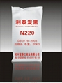 Carbon Black N220 for dye