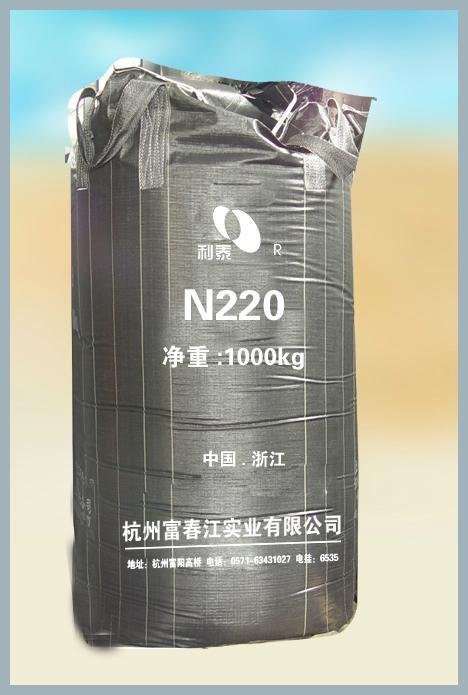 专业出口炭黑N220 4