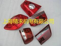 汽車車燈塑料焊接