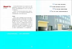 上海精求機電有限公司