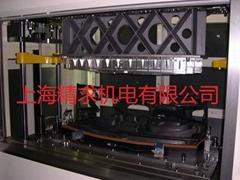 汽车仪表台焊接模具