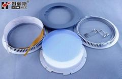 新款專利8寸LED筒燈外殼配配件