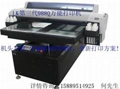 手機外殼彩印機