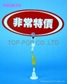 K25 adhesive pop clip