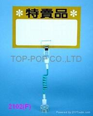 Magnetic pop clip