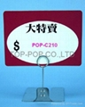 tabletop sign holder clip