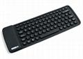 80键IPAD蓝牙键盘-BRK