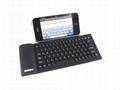 BRK3300BT-83键IP