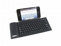 BRK3300BT-83键IPAD蓝牙键盘