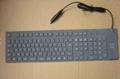 标准109键软键盘BRK8000 2