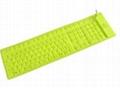 标准109键软键盘BRK8000 3